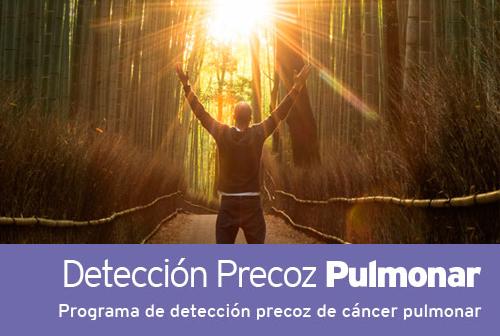 precoz_pulmonar
